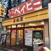 4593 渋谷レトロ散歩3