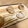 【成城石井】大粒の栗がごろっごろ!マロンづくしのチーズケーキを実食してみたよ!