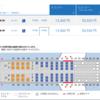 【ユナイテッド航空】シルバー会員でもファーストクラスに無料アップグレード【国内線】