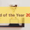 【Fund of the Year 2020】表彰式の結果