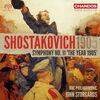 フィンランドの俊英ヨン・ストゥールゴールズ! ショスタコーヴィチの交響曲第11番!