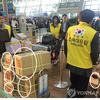 ネパールに行く韓国の対応チームがカップ麺推し