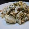 マッシュルームのサラダ、くるみとハチミツ風味
