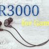 【final VR3000 for Gaming レビュー】異次元の定位・FPSに向いたフラットな音質傾向、勝つための条件が全て揃ったゲーミングイヤホン。
