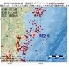 2016年11月24日 00時25分 福島県沖でM2.9の地震