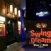 音楽教室JAZZイベント『Swing Dream』に行ってきました!