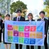 「横浜市脱炭素社会の形成の推進に関する条例」(仮称)素案に対するご意見(パブリックコメント)を募集しています。
