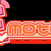 「ノアフェス」推奨ツールにキャラクターアニメーションツール「E-mote」が加わりました!