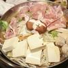 一人暮らしの鍋はコスパが良くて美味すぎる。お手軽レシピも教えます。