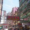 201607香港旅行記その15:金華冰廳アゲイン、スターフェリー