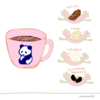 パンダの喫茶店「カフェ群青パンダ」10 パンダのイラスト