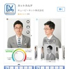 1,080円 QBハウス アプリを使って髪型を指定できます。
