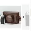 【2021年最新】カメラ転売はメルカリからヤフオク!で決定!日本のカメラ資源を活用
