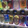【企画力】自販機のご当地飲料