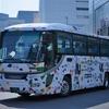 新宿-会津線・夢街道会津11号(会津乗合自動車) PKG-RU1ESAA
