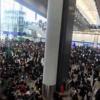 【香港でのデモについて。第2の天安門事件がはじまる!?その①】