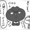 【極貧生活】月3万5千円生活!【ハングリー精神】