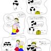 【よとさくちゃんとたごさくちゃん】~よとさくちゃん誕生秘話の巻2~