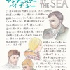 シネスイッチ銀座 映画感想絵日記 vol.53『マンチェスター・バイ・ザ・シー』May 13, 2017