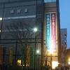 明治座で水谷千重子50周年記念公演を見てきまし