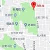 大徳寺真珠庵の特別公開2018、襖絵公開。