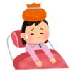 風邪で病児ディサービスと保育園の病後児保育を初めて予約(キャンセル待ち)