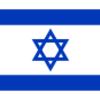 イスラエルのヘキサグラムと天使長のペンタグラム、韓国の太極旗と中国の太極