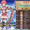 【花騎士】チェリセちゃんに10万票投票しました!