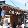 【韓国カフェ】 onion(オニオン)  韓屋×パン×コーヒが一度に味わえるおすすめ店