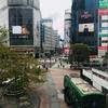 4月12日…雨〜雲