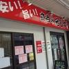 【オススメ5店】横須賀中央・三浦・久里浜・汐入(神奈川)にある立ち飲みが人気のお店