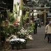 椿大神社のお正月