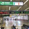 東北本線の満員電車「仙台シティラビット3号」について考えてみた