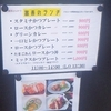 [20/11/19]「蒲田とんかつ 富善」で「たまごあん ロースかつ丼(ランチ)」 990円 予想外だ #LocalGuides