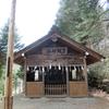 墨縄神社(諏訪市)の御朱印と見どころ
