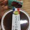 うさぎの夢:チョコわらび餅