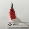 文字切削とフォント/スティーブ・ジョブズ/CNC工作機による小物製作