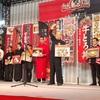 銀サバトロづけ丼 2年連続日本一で殿堂入り!
