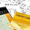 クレジットカードのポイントが貯まってます!