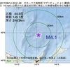 2017年08月14日 20時51分 オホーツク海南部でM4.1の地震
