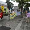 平和が大好き、戦争は大嫌いノーモア広島、長崎!平和行進が保原町内を歩きました。