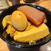 秋葉原ランチで「肉めし 岡むら屋」デビュー!味しみ豆腐はごはんの最高のおかずだった