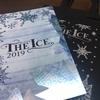 THE ICE 2019 大阪公演(最終日)~前半感想