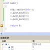 BoostのVisual Studio Debugger Visualizers