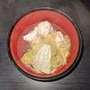 ホットクック 試作レシピ たっぷり白菜と鶏肉の白だし煮