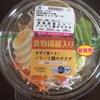 【糖質制限】ローソン新発売食物繊維入りパリパリ麺サラダを食べてみた!