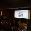 小さなカルチャーセンター?!渋谷の謎の映画館UPLINKに行ってみた。