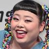 渡辺直美『レイプ未遂』被害を告白!チョコプラの「長田庄平」だった?Me too案件か?