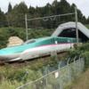【青函トンネル】青函トンネル入口広場へ行ってみた。新幹線と貨物列車が同じ場所で見れる場所