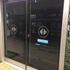 桃園空港から台北駅まで行くなら桃園MRT(空港線)が便利!気になる料金や時間は?